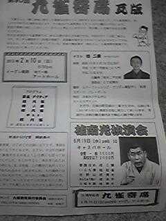 b0177566_21465178.jpg