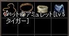 a0201367_2135282.jpg