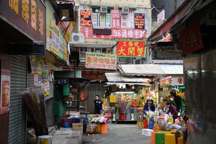 旧正月の香港にいます!_e0171573_1104527.jpg