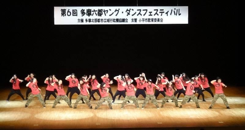 多摩六都ヤング・ダンスフェスティバル_f0059673_18561121.jpg