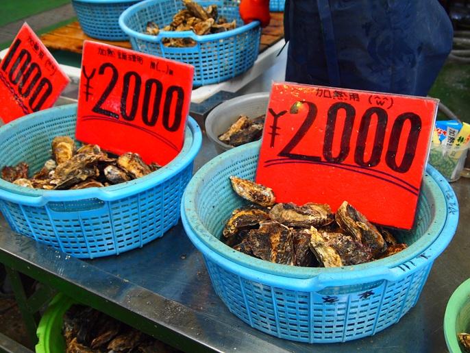 牡蠣三昧_a0258686_16293745.jpg