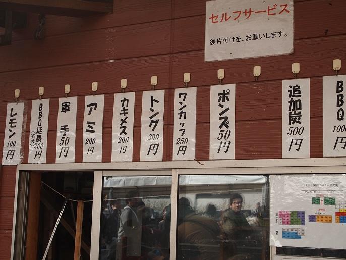 牡蠣三昧_a0258686_16321110.jpg