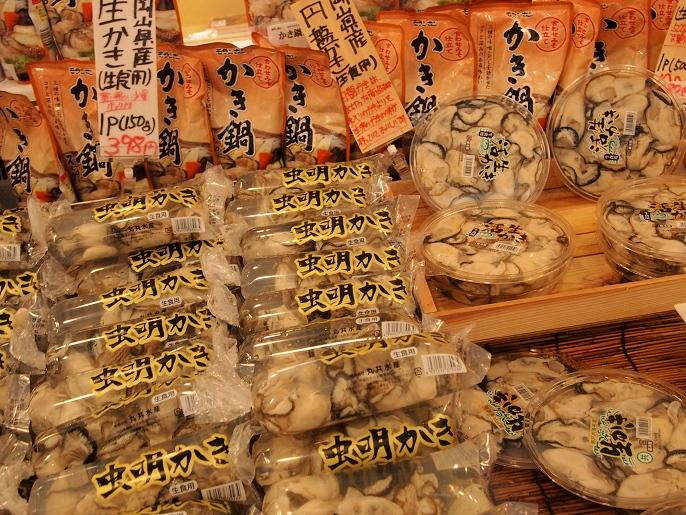 牡蠣三昧_a0258686_16564810.jpg