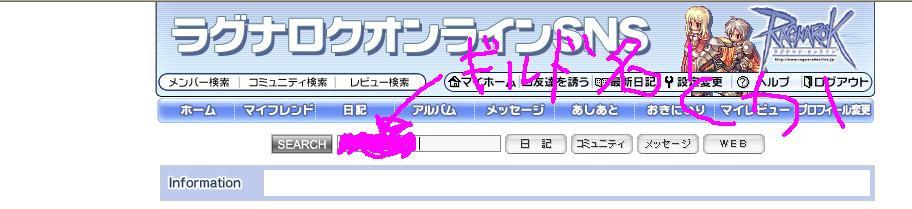 ごくあくミンスギロンだぞっ( ・∀・)ノ_a0137887_14541377.jpg