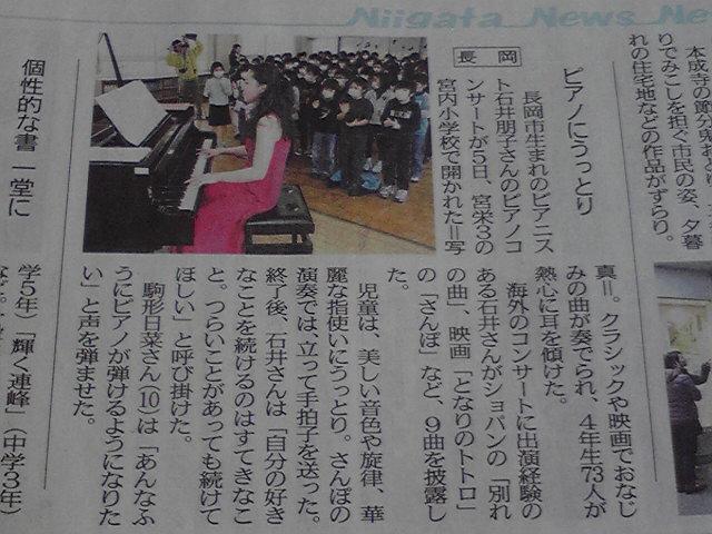 新大音楽科さんの卒演は熱演でした。_e0046190_12421246.jpg