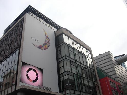 福岡へ_e0216090_2264967.jpg