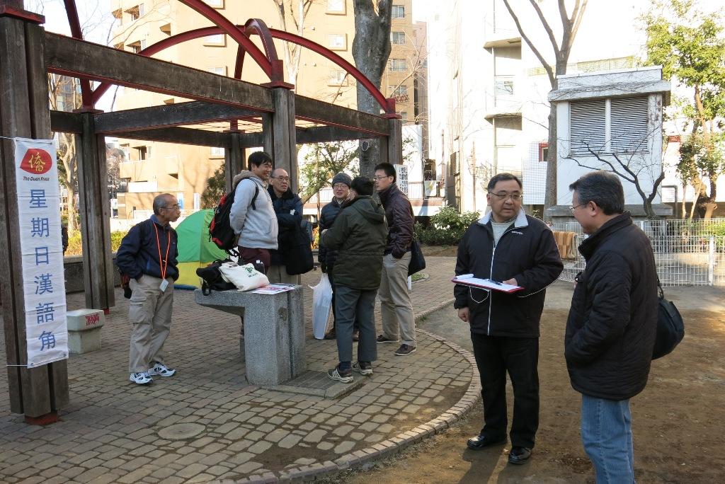 #拜年啦#正月初一東京漢語角 依然举行交流会。日中两国朋友30多人参加,大家相互拜年,用汉语说恭喜发财_d0027795_17213780.jpg