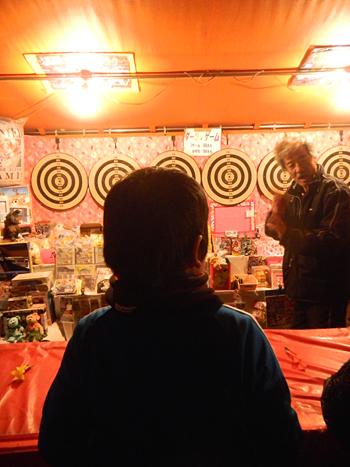 懲りないギャンブラーたち 親不孝通り小学生版・吉田神社節分祭2013 その2_c0069903_8494844.jpg