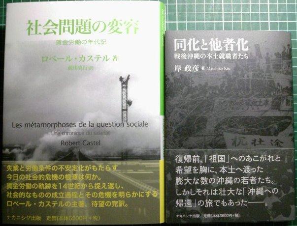 注目新刊:『死と神秘と夢のボーダーランド』インターシフト、ほか_a0018105_23164228.jpg