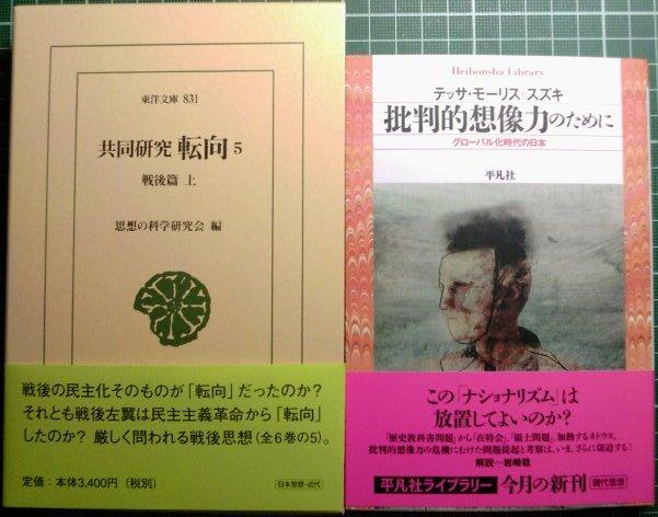 注目新刊:『死と神秘と夢のボーダーランド』インターシフト、ほか_a0018105_23171810.jpg