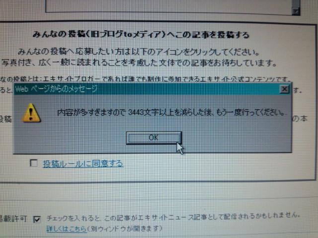 b0141806_251729.jpg