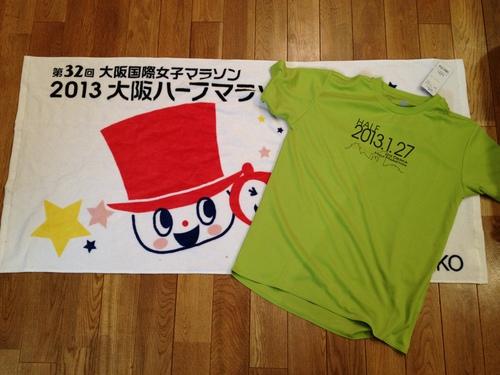 大阪ハーフマラソン 2013_a0194908_21562968.jpg