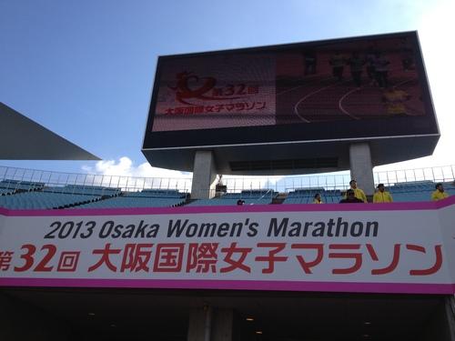 大阪ハーフマラソン 2013_a0194908_21571614.jpg