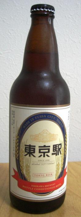 """ビールだがどう題名に書く?""""東京駅""""って~麦酒酔噺その114~_b0081121_15274941.jpg"""