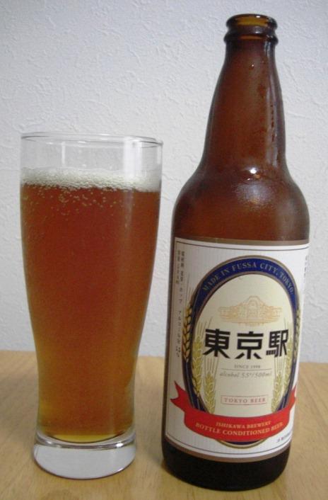 """ビールだがどう題名に書く?""""東京駅""""って~麦酒酔噺その114~_b0081121_1529369.jpg"""