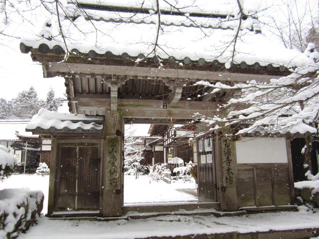湖東三山 百済寺_c0088525_1810125.jpg