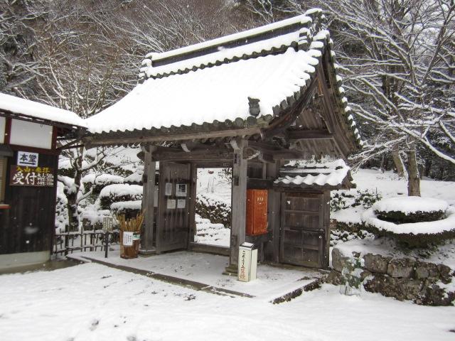 湖東三山 百済寺_c0088525_189739.jpg