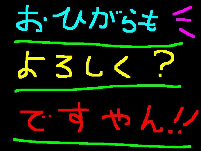 f0056935_13501486.jpg