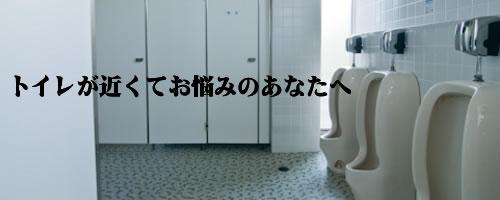 f0056935_14233279.jpg