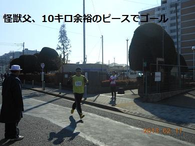 c0206342_16115515.jpg