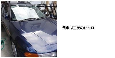 a0084343_15375512.jpg
