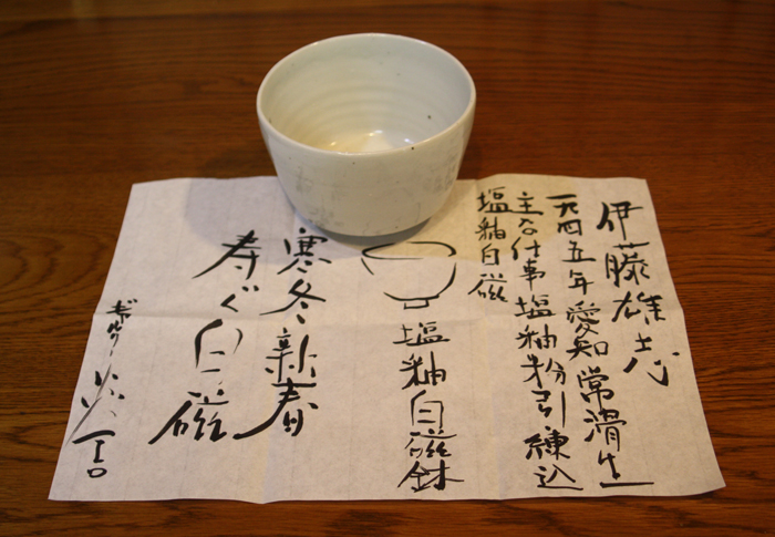 ギャラリ-炎舎(えんしゃ)さんのご主人、小川俊充さんが亡くなりました。_d0178448_1215075.jpg