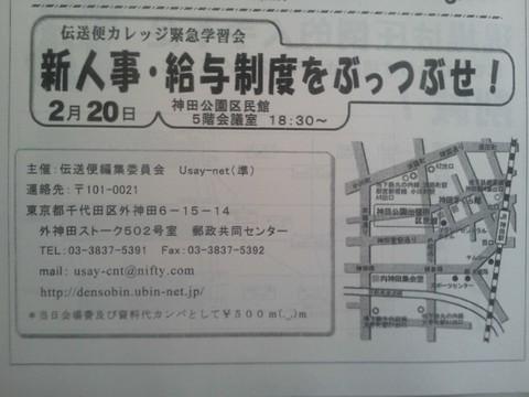 b0050651_1574437.jpg