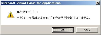 d0285354_1503692.jpg