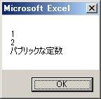 d0285354_16493340.jpg