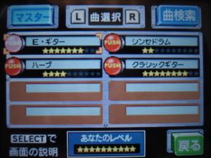 b0046759_8325897.jpg