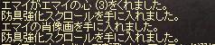 f0043259_4561977.jpg