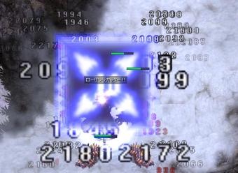 b0105167_1648373.jpg