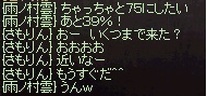 c0234574_11215156.jpg