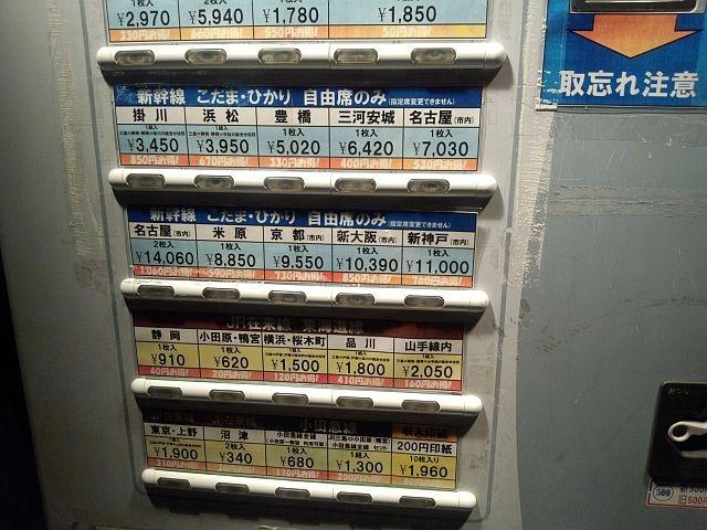 b0048879_1992869.jpg