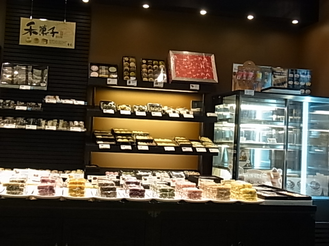 3日目 ビジュン 釜山駅 餅カフェ_e0141982_0343919.jpg