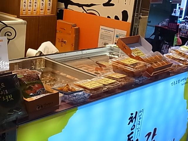 3日目 ビジュン 釜山駅 餅カフェ_e0141982_0502053.jpg