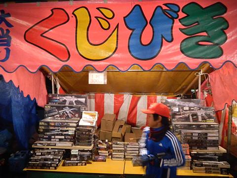 懲りないギャンブラーたち 親不孝通り小学生版・吉田神社節分祭2013 その2_c0069903_6515877.jpg