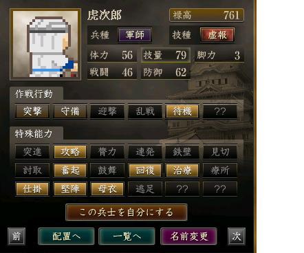 f0252810_1751844.jpg