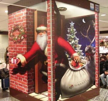 (その後の)銀の鈴とトリックアート広告(だった)~東京駅~_b0081121_630961.jpg