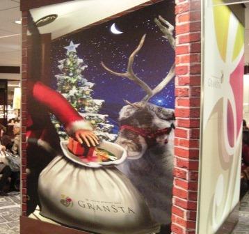 (その後の)銀の鈴とトリックアート広告(だった)~東京駅~_b0081121_6315416.jpg
