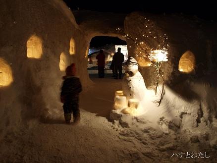 雪灯りフェスタ_e0120026_10252592.jpg