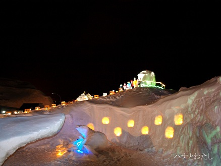 雪灯りフェスタ_e0120026_1026784.jpg