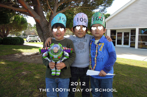 the 100th Day of School_e0240529_3462246.jpg