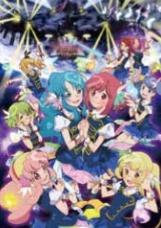 TVアニメ 『AKB0048』 next stage NO NAMEが歌う主題歌「この涙を君に捧ぐ」発売決定!_e0025035_1719179.png