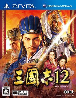 PlayStationVita 版『三國志12』本日発売!_e0025035_20133956.jpg