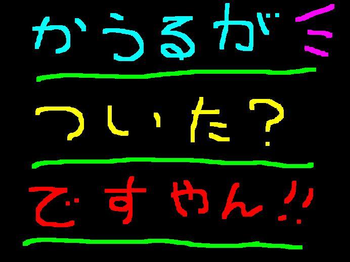 f0056935_17253659.jpg