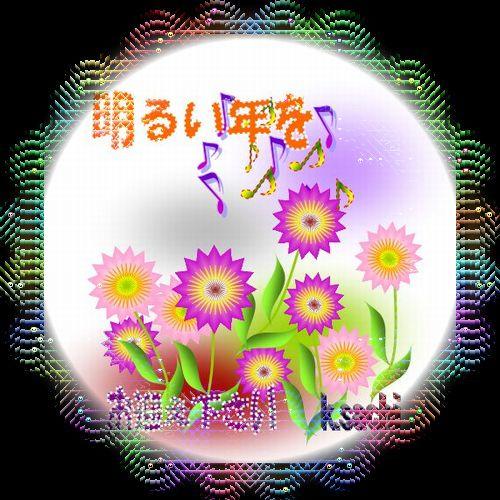 b0133752_18413776.jpg