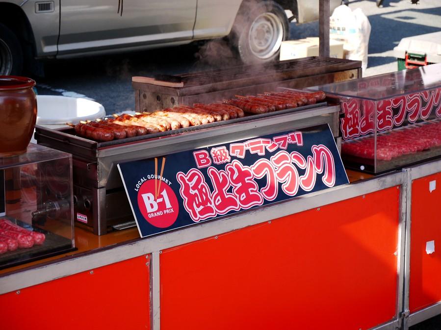 和歌山市雑賀崎の旧正月_b0093754_21475945.jpg
