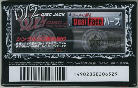 TDK DJ2_f0232256_167269.jpg