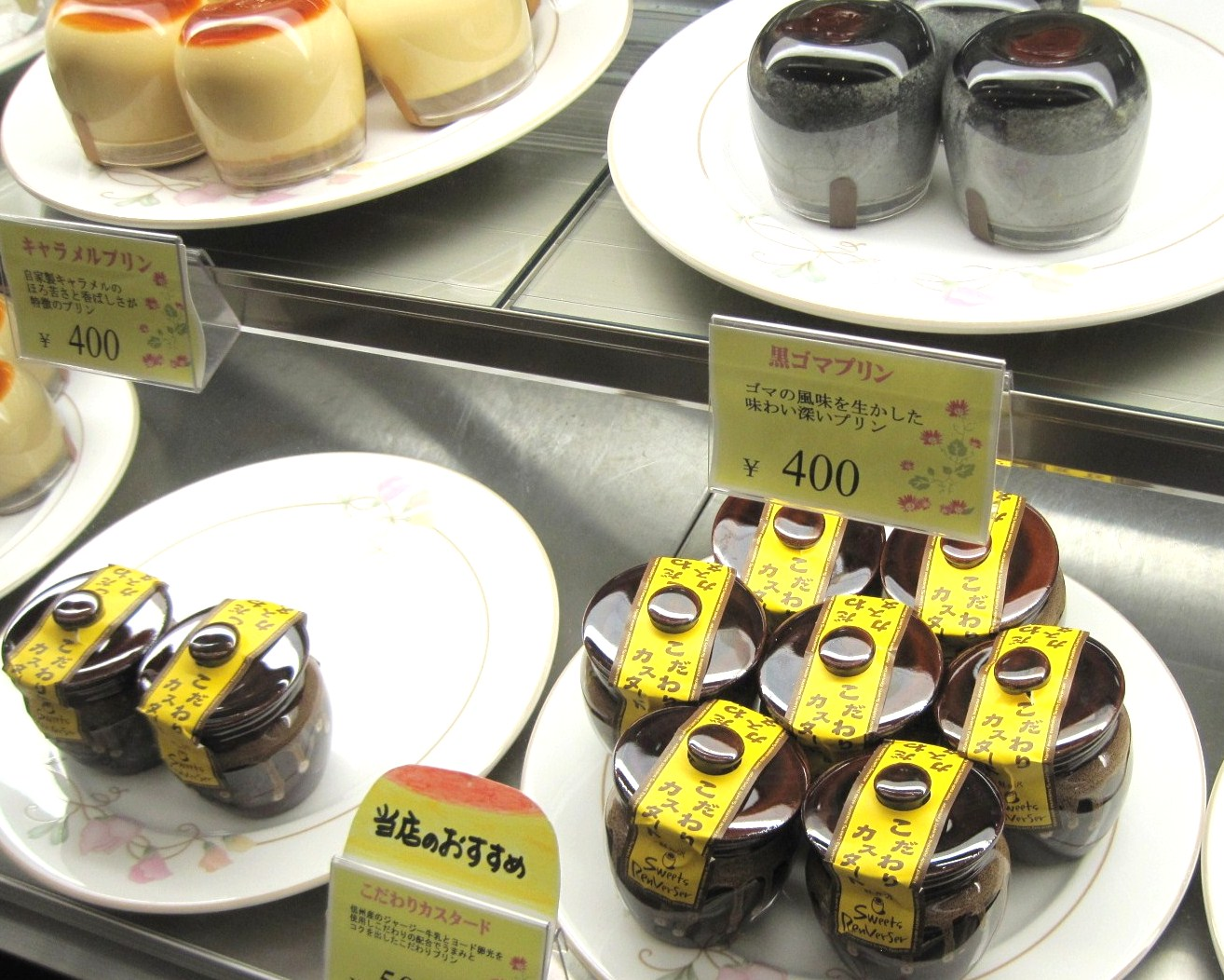 プリン専門店・Sweets RenVerSer/ スイーツ ランベルセ @北軽井沢_f0236260_16242518.jpg